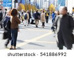 shinjuku street people in japan | Shutterstock . vector #541886992