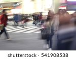 people in shibuya  tokyo  japan   Shutterstock . vector #541908538