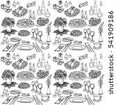 set vector sketch in lines  for ... | Shutterstock .eps vector #541909186