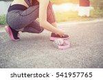 running shoes   closeup of... | Shutterstock . vector #541957765