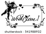 cupid with bow hunting for... | Shutterstock .eps vector #541988932