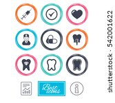tooth  dental care icons....   Shutterstock . vector #542001622