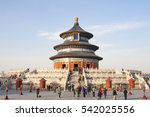 temple of heaven tiantan park   | Shutterstock . vector #542025556