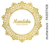 vector beautiful mandala.... | Shutterstock .eps vector #542057428