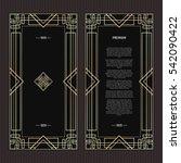 vector geometric frame in art... | Shutterstock .eps vector #542090422