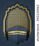 islamic design eid mubarak... | Shutterstock . vector #542110462