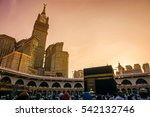 mecca  saudi arabia  september... | Shutterstock . vector #542132746