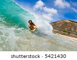 professional bodyboarder   for... | Shutterstock . vector #5421430