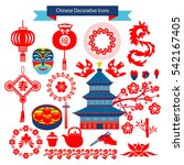 vector chinese decorative icons ... | Shutterstock .eps vector #542167405