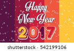 happy new year 2017 vector... | Shutterstock .eps vector #542199106