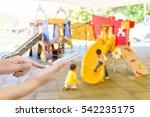 man use mobile phone  blur... | Shutterstock . vector #542235175