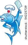 vector image chef fish | Shutterstock .eps vector #54225739