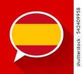 white speech bubble with spain... | Shutterstock .eps vector #542409958