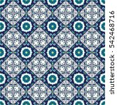 beautiful colored pattern for... | Shutterstock . vector #542468716