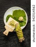 wasabi japanese horseradish | Shutterstock . vector #542514562