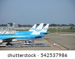 amserdam the netherlands    may ... | Shutterstock . vector #542537986
