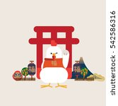 fortune city  fortune rooster ... | Shutterstock .eps vector #542586316
