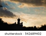 beautiful cloudy sunset and a... | Shutterstock . vector #542689402