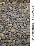 stone wall 02 | Shutterstock . vector #54269116
