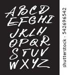 calligraphy font. latin.... | Shutterstock .eps vector #542696542