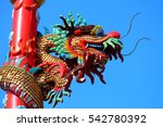 chinese dragon on china temple... | Shutterstock . vector #542780392