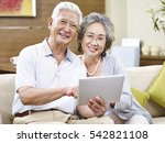 happy asian senior couple with... | Shutterstock . vector #542821108