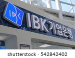 seoul south korea   october 20  ... | Shutterstock . vector #542842402