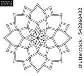 flower mandala. vintage... | Shutterstock .eps vector #542860432