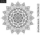 flower mandala. vintage... | Shutterstock .eps vector #542863612