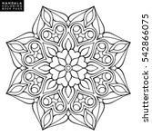flower mandala. vintage... | Shutterstock .eps vector #542866075