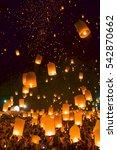 Sky Lantern Festival  Chiang...