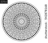 flower mandala. vintage... | Shutterstock .eps vector #542878168