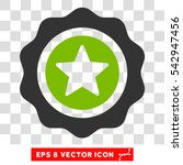 vector reward seal eps vector... | Shutterstock .eps vector #542947456