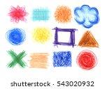 vector set of  hand drawn in... | Shutterstock .eps vector #543020932