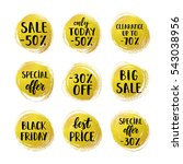 vector sale tag on a paint blot ... | Shutterstock .eps vector #543038956