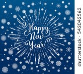 happy new year greeting card.... | Shutterstock .eps vector #543042562