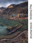blue muddy water lake... | Shutterstock . vector #543042796
