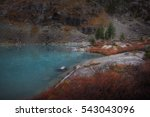 blue muddy mountain lake with... | Shutterstock . vector #543043096