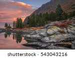 mountain lake sunset coast with ... | Shutterstock . vector #543043216