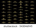 vintage decor gold elements and ... | Shutterstock .eps vector #543046945