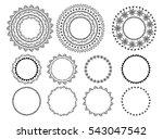 ornamental brushes set. vector...   Shutterstock .eps vector #543047542