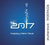 new year 2017 cyberspace... | Shutterstock .eps vector #543054226