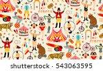 seamless circus pattern   Shutterstock .eps vector #543063595