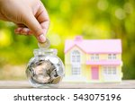 savings money coins for house... | Shutterstock . vector #543075196