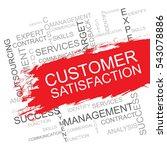 customer satisfaction word... | Shutterstock .eps vector #543078886