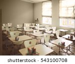 school classroom interior   Shutterstock . vector #543100708