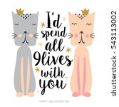 cute cats in love and quote for ...