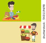 two food banners with space for ... | Shutterstock .eps vector #543119698