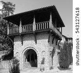 monastery of saint dionysius of ... | Shutterstock . vector #543127618