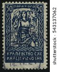 Small photo of RUSSIA KALININGRAD, 12 NOVEMBER 2016: stamp printed by Yugoslavia, shows allegory of freedom, circa 1920